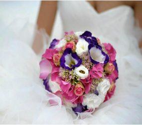 Pestrá miešaná svadobná kytica